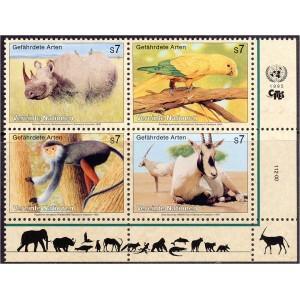 ÜRO (Viin) - loomad ja linnud 1995, **