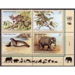 ÜRO (Viin) - fauna: loomad, linnud 1994, **