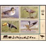 ÜRO (Viin) - linnud 2003, **