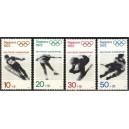 Saksamaa - Sapporo 1972 olümpia, **