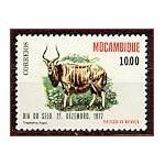 Mosambiik - loom, MNH ületrükk