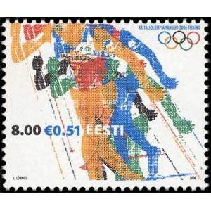 Eesti - 2006, Torino 2006 olümpia, **