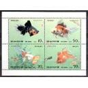 Põhja-Korea - kalad 1994, MNH