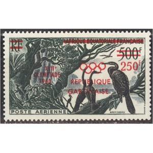 Gabon - Rooma 1960 olümpia, ületrükk **
