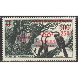Tchad - Rooma 1960 olümpia, ületrükk **