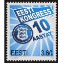 Eesti - 2000 Eesti Kongress 10 a., **