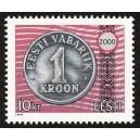 Eesti - 2000, Eesti kroon, 10 krooni, **