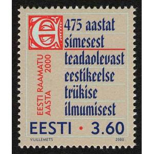 Eesti - 2000 Eesti raamatu aasta, **