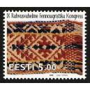 Eesti - 2000, IX fennougristika kongress, **