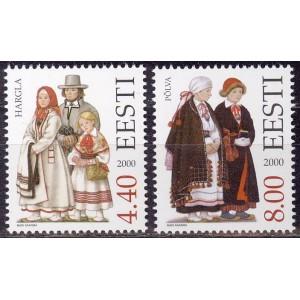 Eesti - 2000, Hargla ja Põlva rahvariided, **