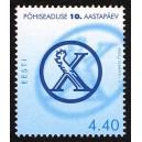 Eesti - 2002 EV põhiseadust 10 aastat, **