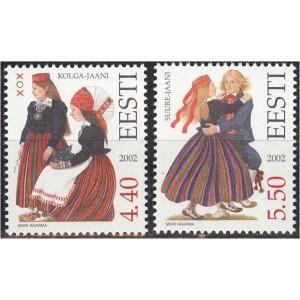 Eesti - 2002, Põhja-Viljandimaa rahvariided, **