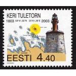 Eesti - 2003 Keri tuletorn, **