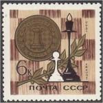 NSVL - male 1966, **