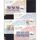 Jaapan - filateelianäitus Phila Nippon `91, **