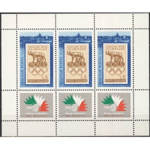 Ungari - marginäitus ITALIA ´85, **