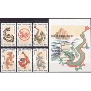 Kampuchea - draakonid, Hiina uus aasta 2000, **