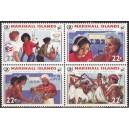 Marshall Islands - rahvusvaheline noorte aasta 1985, **