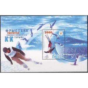 Valgevene - Torino 2006 olümpia, plokk **