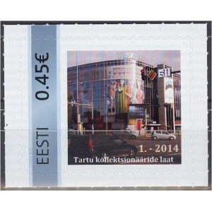 Eesti Minu Mark - Tartu Laat, 1. 2014, **