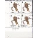 Eesti - 1994 Lendorav 1 kr, lühike hammas nurk **