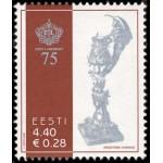 Eesti - 2006, Eesti Laskurliit 75, **