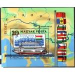 Ungari - laevad 1981, **
