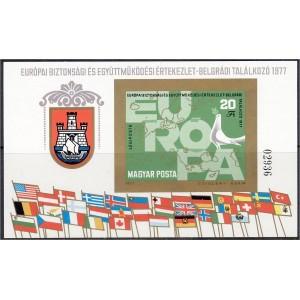 Ungari - Euroopa konverents 1977, lõigatud **