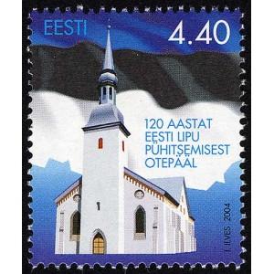 Eesti - 2004, lipu pühitsemisest 125 aastat, **