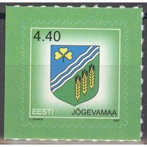 Eesti - 2005 maakondade vapid - Jõgevamaa, **