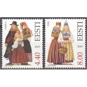 Eesti - 2005 Järvamaa rahvariided, **