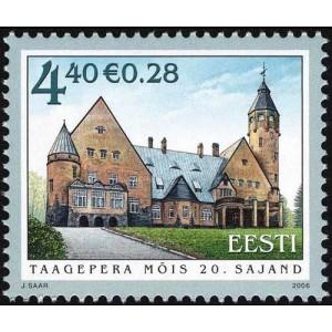 Eesti - 2006, Taagepera mõis, **