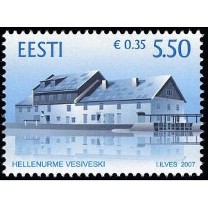 Eesti - 2007, Hellenurme vesiveski, **