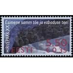 Eesti - 2007, Hirvepark 20, **