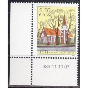 Eesti - 2007 Kanepi kirik, nurk **