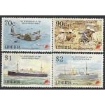 Libeeria- 50 a. II maailmasõja lõpust, MNH