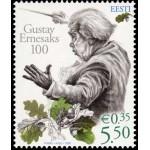 Eesti - 2008, Gustav Ernesaks 100, **