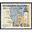 Eesti - 2008 Mehikoorma tuletorn, **