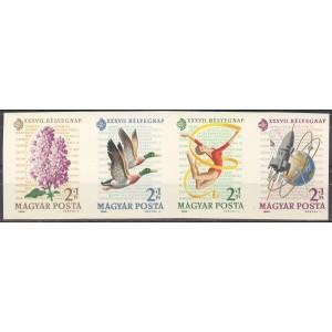 Ungari - marginäitus IMEX 1964, lõigatud **