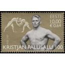 Eesti - 2008, Kristjan Palusalu 100, **