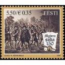 Eesti - 2008, Mahtra ülestõus 150, **