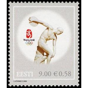 Eesti - 2008, Peking olümpia 2008, **