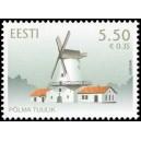 Eesti - 2008, Põlma tuulik, **