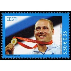Eesti - 2008, olümpiavõitja Gerd Kanter, **