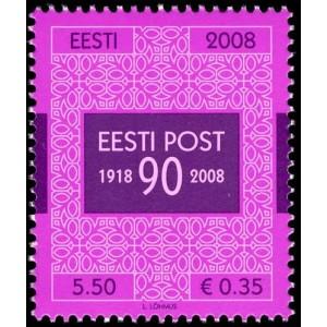 Eesti - 2008, Eesti Post 90, **