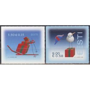 Eesti - 2008 jõulud, **
