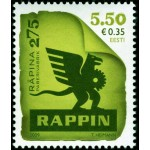 Eesti - 2009, Päpina paberivabrik 275, **