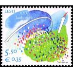 Eesti - 2009, XXV üldlaulupidu, **