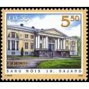 Eesti - 2009, Saku mõis, **