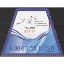 Eesti - 2010, EM iluuisutamises, **